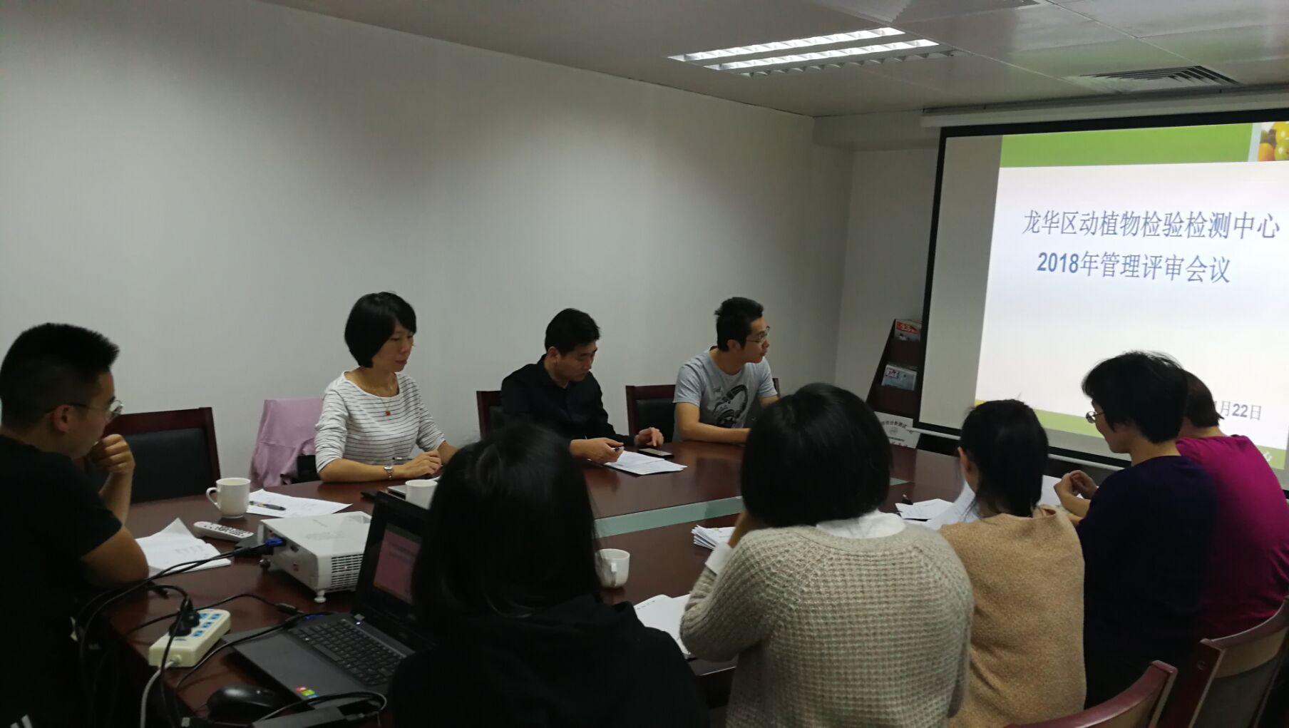 深圳龙华动植物中心CMA&CATL实验室2018管审服务
